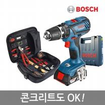 보쉬18V충전전동드릴세트_GSB18-2-LI Plus(1B)_PRO2패키지(드릴+고급수공구가방)콘크
