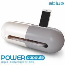 에이블루 파워캡슐 멀티탭수납함 전선정리