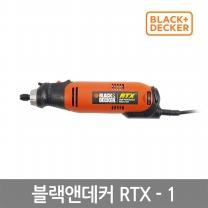 [블랙앤데커]다용도조각기/공구박스 포함(RTX-1)_조각기/전동공구/DIY/목공/코너작업