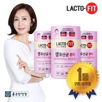 [종근당건강] 락토핏 생 유산균 뷰티 3통 / 저분자콜라겐