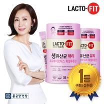 [종근당건강] 락토핏 생 유산균 뷰티 2통 / 저분자콜라겐