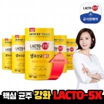 [종근당건강] 락토핏 생 유산균 골드 5통 (250일분)