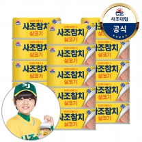 [사조] 참치(안심따개) 100g x 15캔