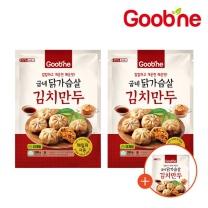굽네 닭가슴살 김치만두 390g 3팩_HQ03