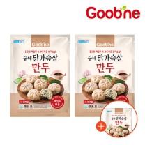 굽네 닭가슴살 만두 390g 3팩_HO03