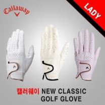 캘러웨이 정품 뉴클래식 여성용 골프장갑