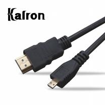 칼론 Micro-HDMI 케이블 1.5m