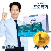 [종근당건강] 프로메가 리얼오메가3 선물세트 1세트