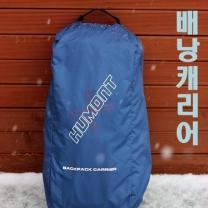 [바보사랑][휴몬트] 배낭캐리어/등산가방/가방캐리어/등산용품