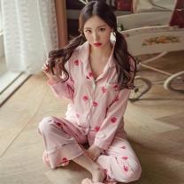[바보사랑]딸기스무디 잠옷세트 홈웨어