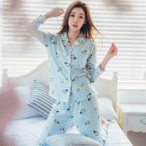 [바보사랑]파인 잠옷세트 이지웨어 홈웨어