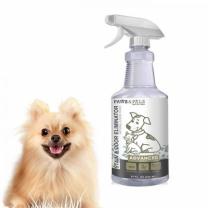 [바보사랑]NEW 포즈앤팔스 강아지 고양이 얼룩 소변냄새제거제