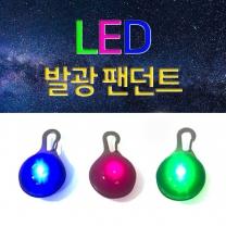 애견 강아지 고양이 LED 발광 팬던트 목걸이-랜덤발송