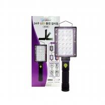 한빛 24구 LED 충전 접이등 HV-06
