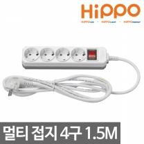 히포 멀티텝 4구 1.5M 멀티탭 멀티코드 멀티텝 멀티콘센트 전기코드