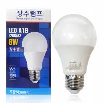 컬러원(장수) LED전구 8W LED램프 LED형광등