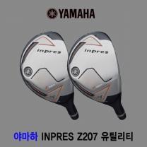 야마하 정품 인프레스 INPRES Z207 유틸리티 골프클럽