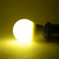 [바보사랑]LED 9W 벌레 퇴치 램프