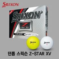 스릭슨 Z-STAR XV 제트스타 4피스 골프공 골프볼
