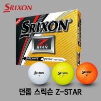 스릭슨 Z-STAR 제트스타 3피스 골프볼 골프공