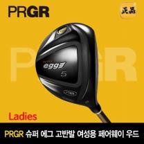 PRGR 정품 2018 슈퍼에그 고반발 여성 페어웨이 우드