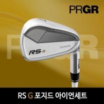에그볼 증정 PRGR 2018 RS G 포지드 스틸 아이언 8i