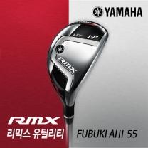 야마하 18년 RMX UT 리믹스 유틸리티 FUBUKI Ai2 55
