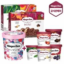 하겐다즈 아이스크림 미니스틱바 2세트 + 미니컵 5개 + 파인트 체리블러썸 증정