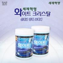 [세제혁명]화이트 크리스탈 표백제 2개
