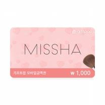 [미샤] 1천원권(온/오프 이용가능)