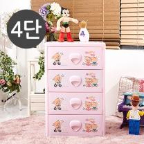 S)피그서랍장4단_핑크