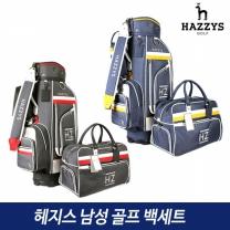 헤지스골프 정품 남성 백세트 HZCB1008-001M 골프가방