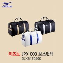 미즈노 정품 5LXC170400 JPX 003 보스턴백 골프용품