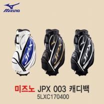 미즈노 정품 5LXC170400  JPX 003 캐디백 카트백