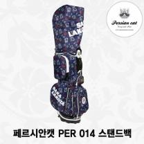 페르시안캣 정품 PER 014 스탠드백 캐디백 골프가방