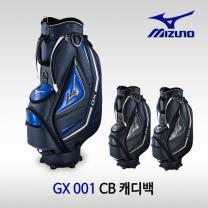 한국미즈노 정품 2018 GX 001 캐디백 남성 골프백