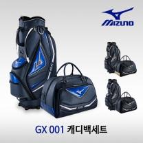 한국미즈노 정품 2018 GX 001 캐디백세트 골프가방