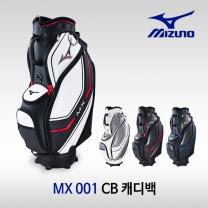 한국미즈노 정품 2018 MX 001 캐디백 남성 골프백