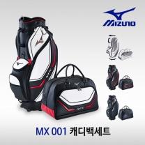 한국미즈노 정품 2018 MX 001 캐디백세트 남성 골프백