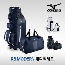 한국미즈노 정품 2018 RB 모던 캐디백세트 골프가방