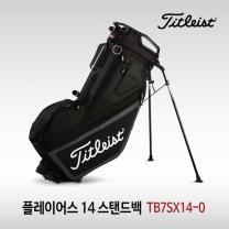 타이틀리스트 정품 플레이어스14 스탠드백 TB7SX14-0