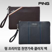 핑 골프 정품 천연가죽 프리미엄 클러치백 파우치