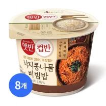 [CJ직배송] 햇반컵반 낙지콩나물비빔밥 216g X 8개