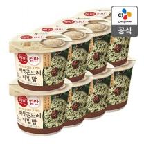 [CJ직배송] 햇반컵반 버섯곤드레비빔밥189g X 8개
