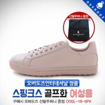 오버도즈 정품 2018 스핑크스 골프화 여성용