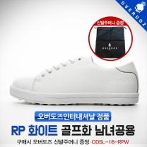 오버도즈 정품 RP 화이트 남녀공용 골프화