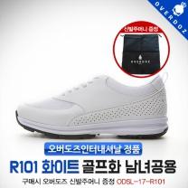 오버도즈 정품  R101 화이트 남녀공용 골프화