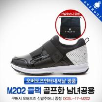 오버도즈 정품 M202 블랙 남녀공용 골프화