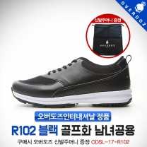 오버도즈 정품 R102 블랙 남녀공용 골프화