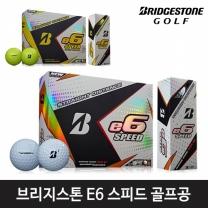 브리지스톤 정품 E6 스피드 3피스 골프공
